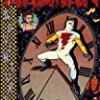 Madman Adventures Collection