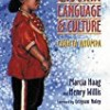 Choctaw Language and Culture