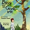 Bilaal and the Giant Tree