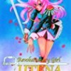 To Till (Revolutionary Girl Utena Vol. 1)