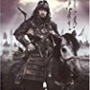 Ascent: The Rise of Chinggis Khan