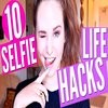 10 SELFIE LIFE HACKS! Instagram Tips & Tricks