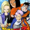 The History of Trunks (Dragon Ball Z)