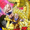 Wrath of the Dragon (Dragon Ball Z)