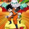 The Dead Zone (Dragon Ball Z)