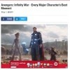 Avengers: Infinity War - Every Major Character's Best Moment