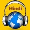 Hindi Radio - India FM Radios