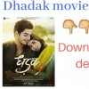 Movie download link