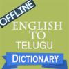 English to Telugu Dictionary Translator