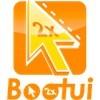 BootUI