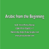 [PLAYLIST] Arabic from the Beginning