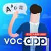 VocApp