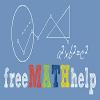 freeMATHhelp