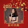 Chinese Lunar New Year Photo Frame