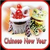 Chinese New Year Cards-Frames