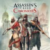 Assassin's Creed Chronicles: Trilogy