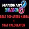 Mario Kart 8 Deluxe Stat Calculator