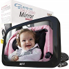 Joybell Clamp On Baby Car Mirror