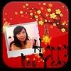 Lunar New Year Frame