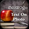 Malayalam Text on Photo