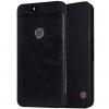 Suensan Leather Flip Elegance Case