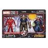 Avengers: Infinity War 3-Pack
