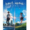 Kimi no Na Wa: Your Name