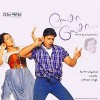 Kutty Movies Collection: 2003