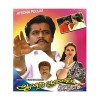 Kutty Movies Collection: 1995