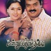 Kutty Movies Collection: 1999
