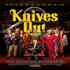 [TRAILER] Knives Out