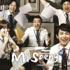 Misaeng: Incomplete Life