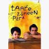 Taare Zameen Par (Like Stars on Earth)