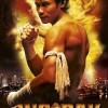 Ong-Bak: Muay Thai Warrior