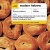 Teach Yourself Modern Hebrew