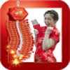 Chinese New Year Photo Frames & Greeting Cards