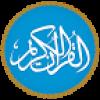 Quran Reading®