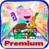 Kids Shopping Game Premium