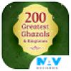 200 Best Ghazals List Ever
