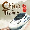 China Trains